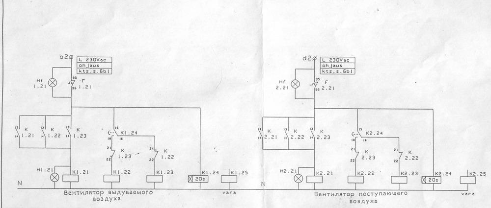 Схема управления эл.двигателями.
